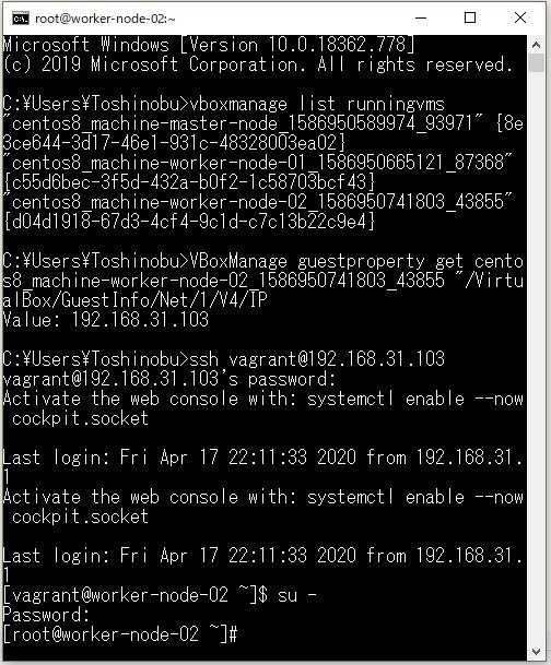 f:id:ts0818:20200425225346p:plain