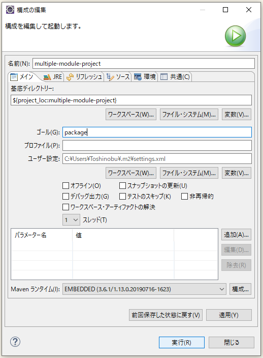 f:id:ts0818:20200506164710p:plain