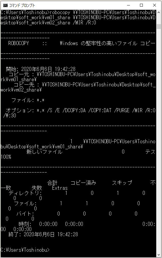 f:id:ts0818:20200606194347p:plain