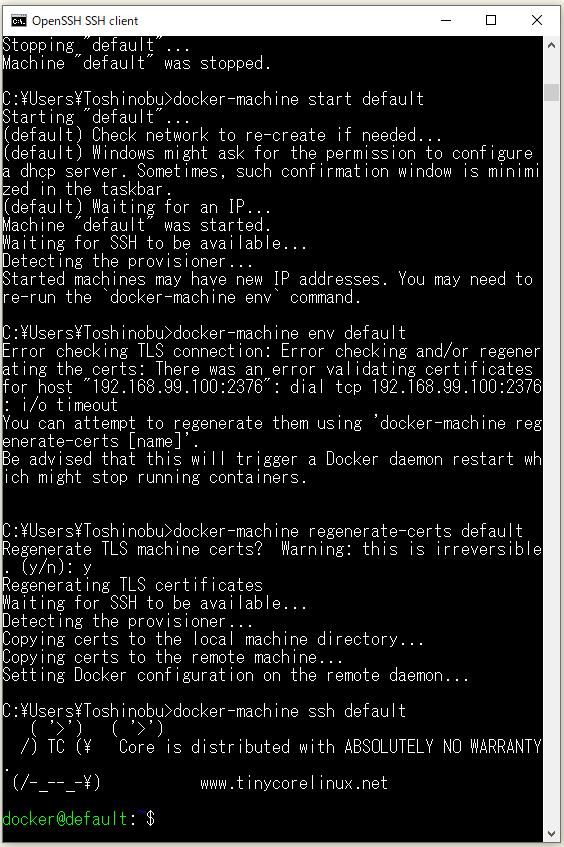 f:id:ts0818:20200928172616p:plain