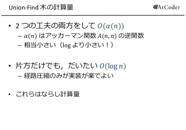 f:id:ts0818:20201019201504p:plain