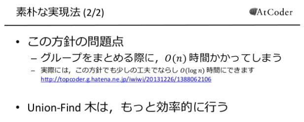 f:id:ts0818:20201019202042p:plain
