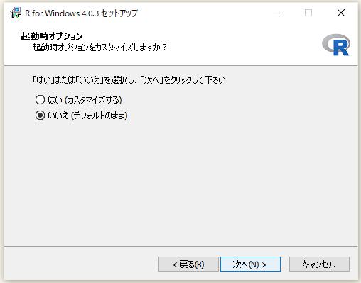 f:id:ts0818:20201229140805p:plain