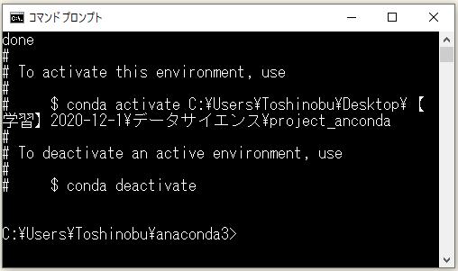 f:id:ts0818:20210104162749p:plain