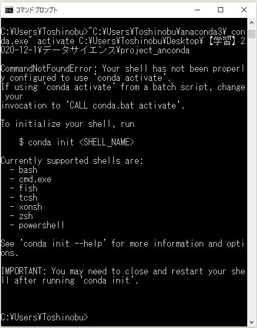 f:id:ts0818:20210104185304p:plain