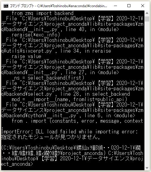 f:id:ts0818:20210104222018p:plain