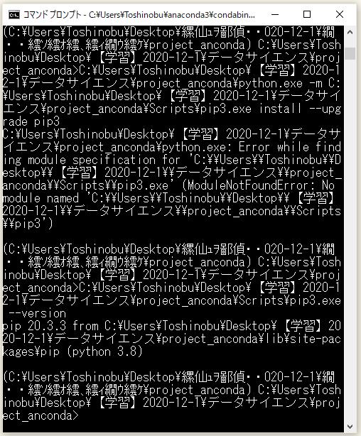f:id:ts0818:20210104225327p:plain