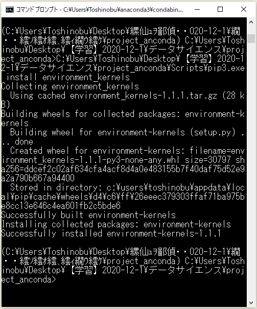 f:id:ts0818:20210104225634p:plain