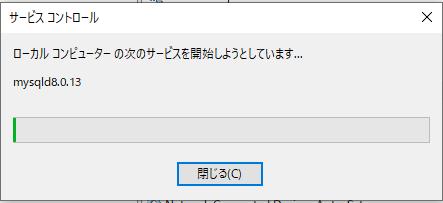 f:id:ts0818:20210304165820p:plain
