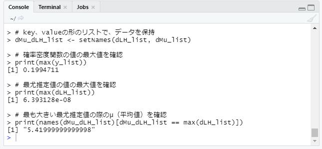 f:id:ts0818:20210311145051p:plain