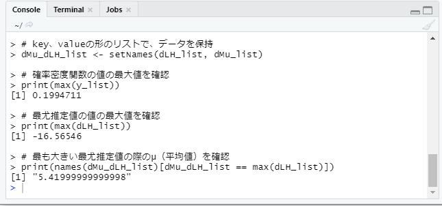 f:id:ts0818:20210313104157p:plain