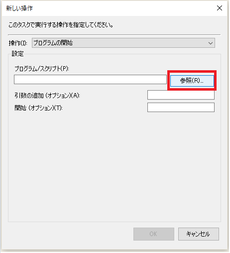 f:id:ts0818:20210313213553p:plain