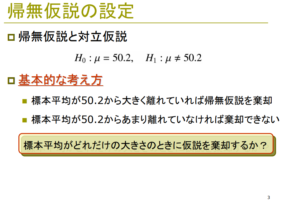 f:id:ts0818:20210427130817p:plain