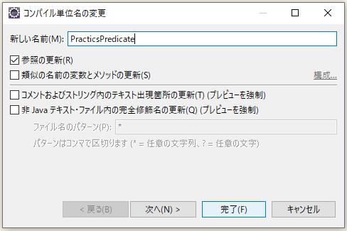 f:id:ts0818:20211012162201p:plain