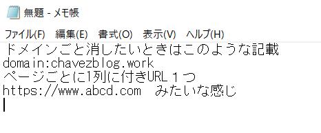 f:id:ts1988421:20190602004723p:plain