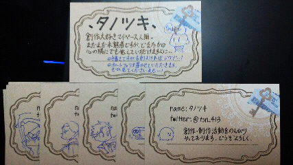 f:id:ts_katudo:20160831175649j:plain