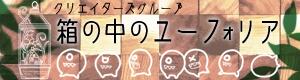 f:id:ts_katudo:20160916021801j:plain