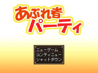 f:id:ts_katudo:20181009032533p:plain