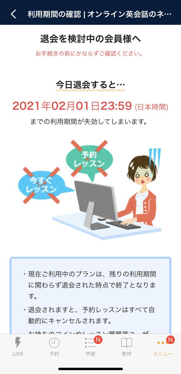 f:id:tsarasara:20210201171922j:plain
