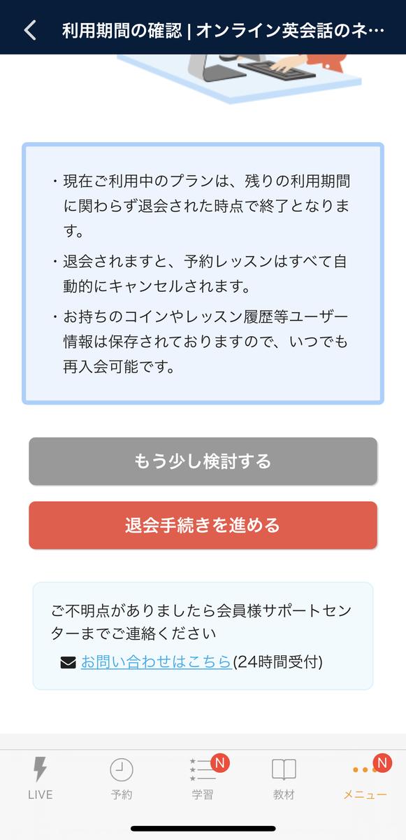 f:id:tsarasara:20210201172236j:plain