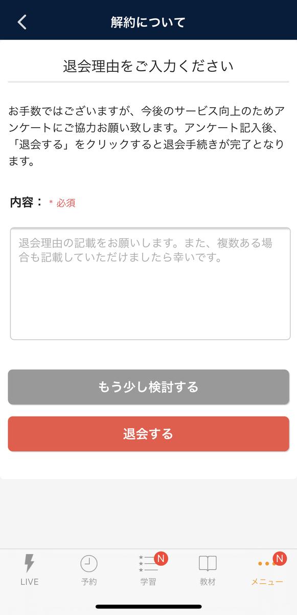 f:id:tsarasara:20210201172522j:plain