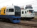 [JR][train][鉄道] 255系と185系