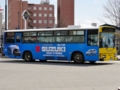 [bus] 真っ白だった あ2039 も広告車に