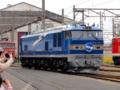 [JR][鉄道][train] EF510-501「北斗星」ヘッドマーク