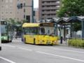 [bus] この角度だと意外とスマートに見える?十勝バス・あ2056