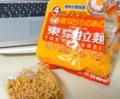 大学時代よく食べていた『東京拉麺』に再会。