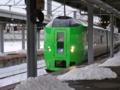 [JR][鉄道][train] 向かいのホームにスーパー白鳥が…@函館駅