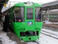 [JR][鉄道][train] 785系300番台 見〜参〜!