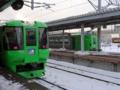 [JR][鉄道][train] かおくらべ
