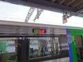 [JR][鉄道][train] こころは完全に789系0番台