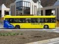 [bus] ながーい胴体。あざやかな黄色。十勝バス@本別