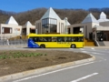 [bus] 旧・本別駅(ふるさと銀河線)、現在は道の駅ステラほんべつ。