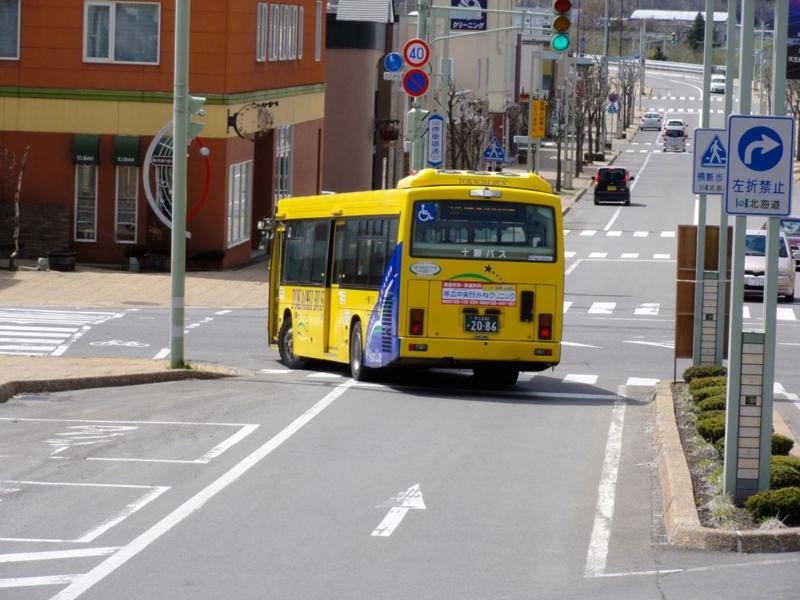 行ってらっしゃい!この後池田→幕別→帯広と道のりは長い。