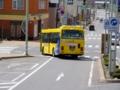 [bus] 行ってらっしゃい!この後池田→幕別→帯広と道のりは長い。