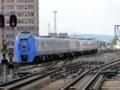 [JR][train][鉄道] 6両のスーパーおおぞらは、ちょっとさみしい。