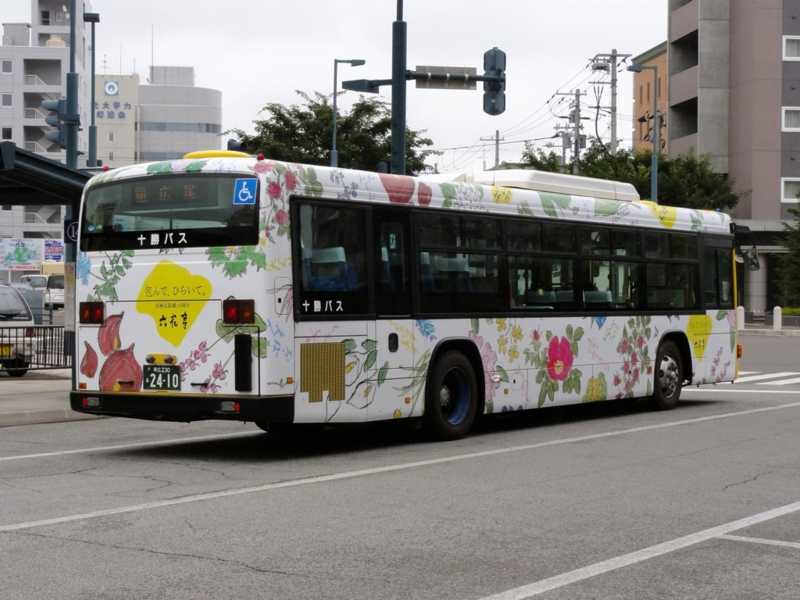 [bus]