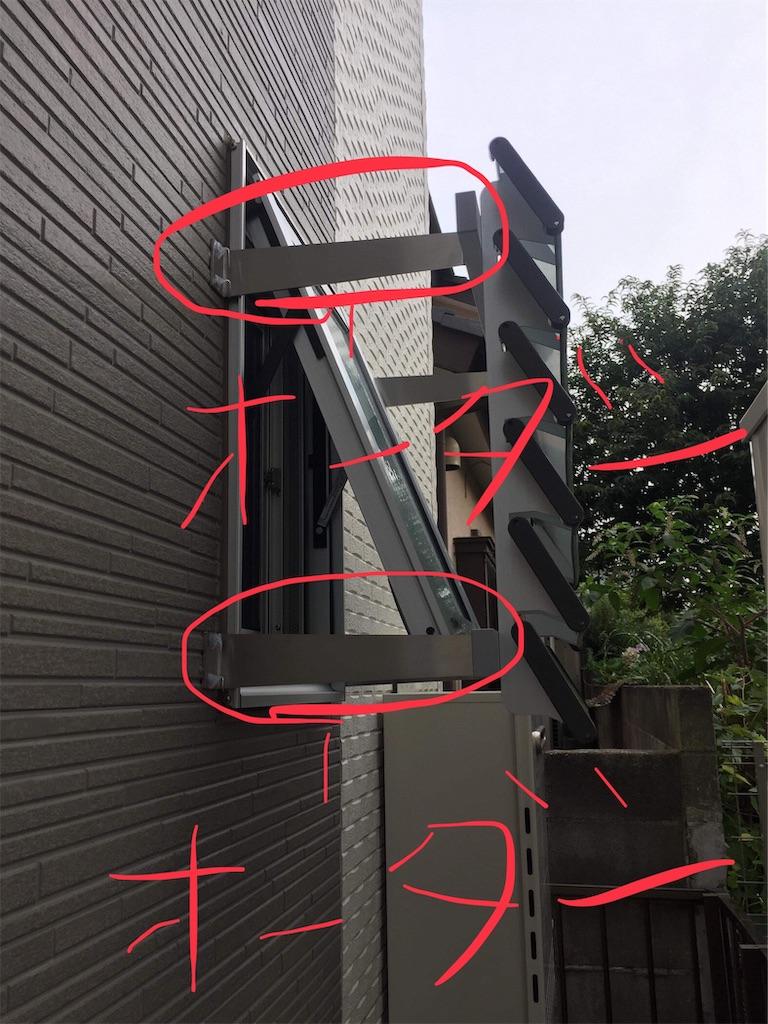 f:id:tscristal23:20190802235441j:image