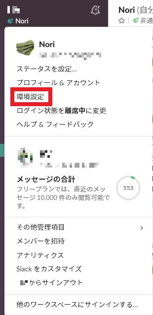 f:id:tseki8080:20181207012853j:plain