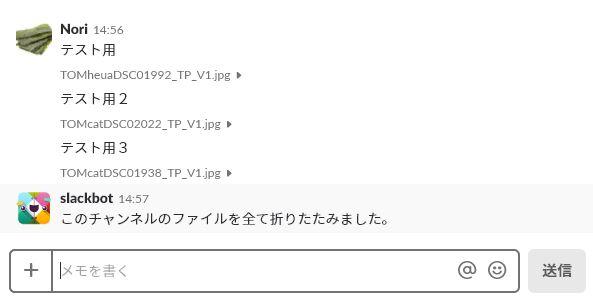 f:id:tseki8080:20181208145951j:plain