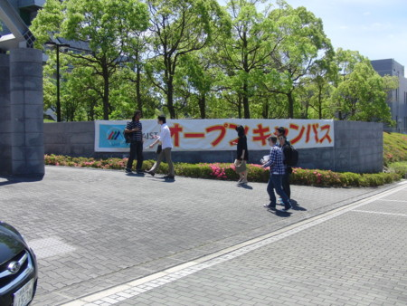 f:id:tshibata:20100529111007j:image