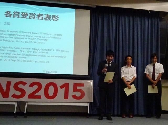 f:id:tshibata:20150905002933j:plain