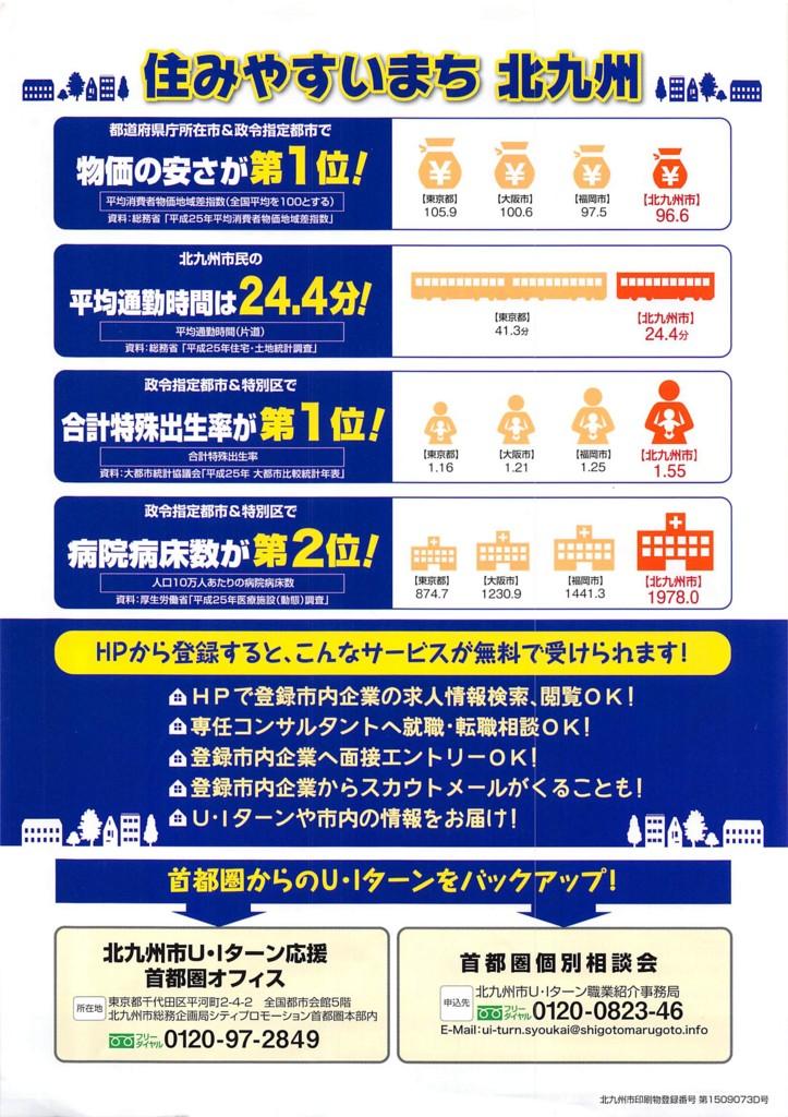 f:id:tshibata:20151118074944j:plain
