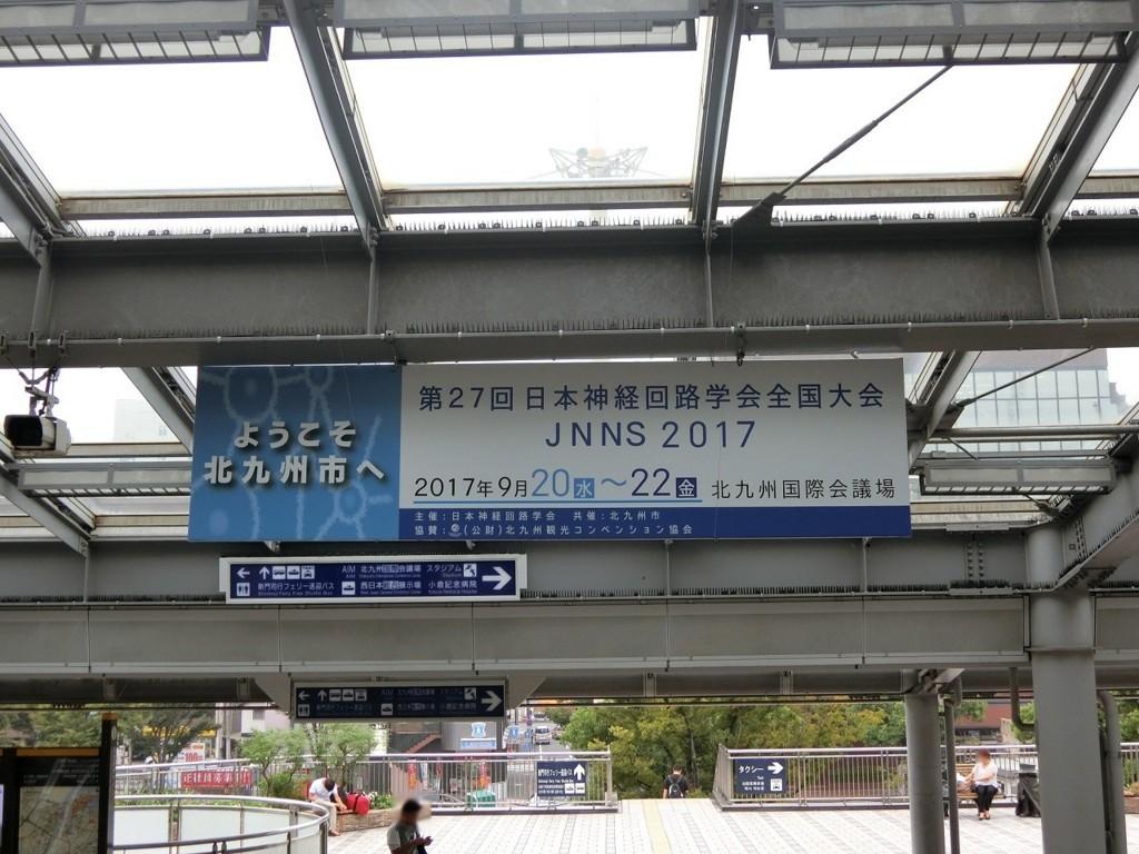 f:id:tshibata:20171001073126j:plain