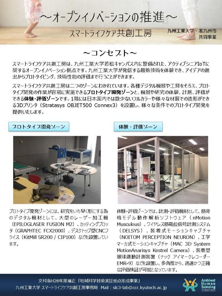 f:id:tshibata:20180806175635j:plain