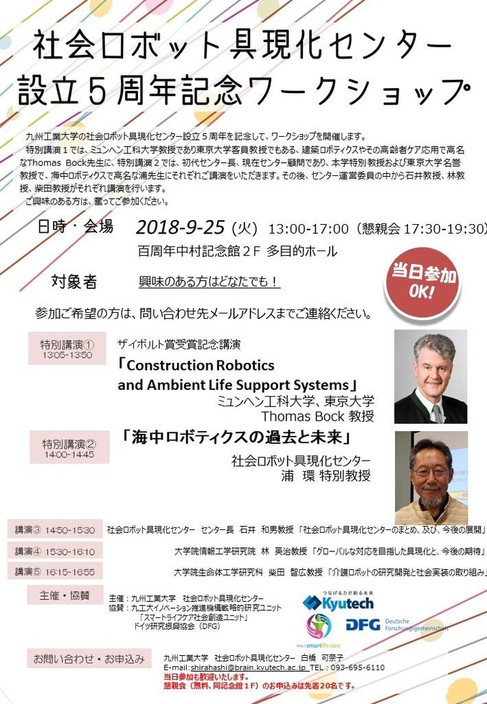 f:id:tshibata:20180921180653j:plain