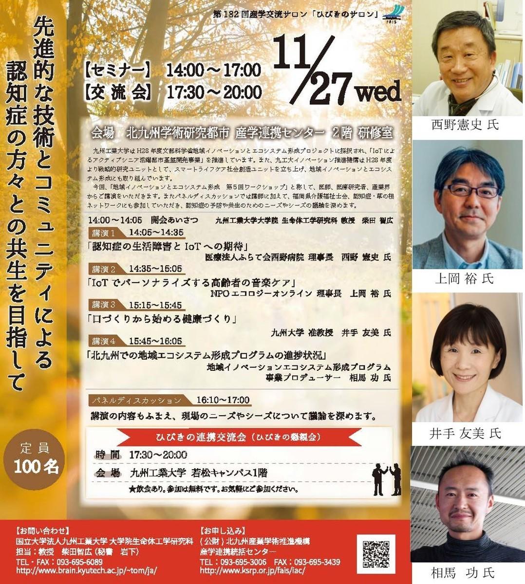 f:id:tshibata:20191117105448j:plain